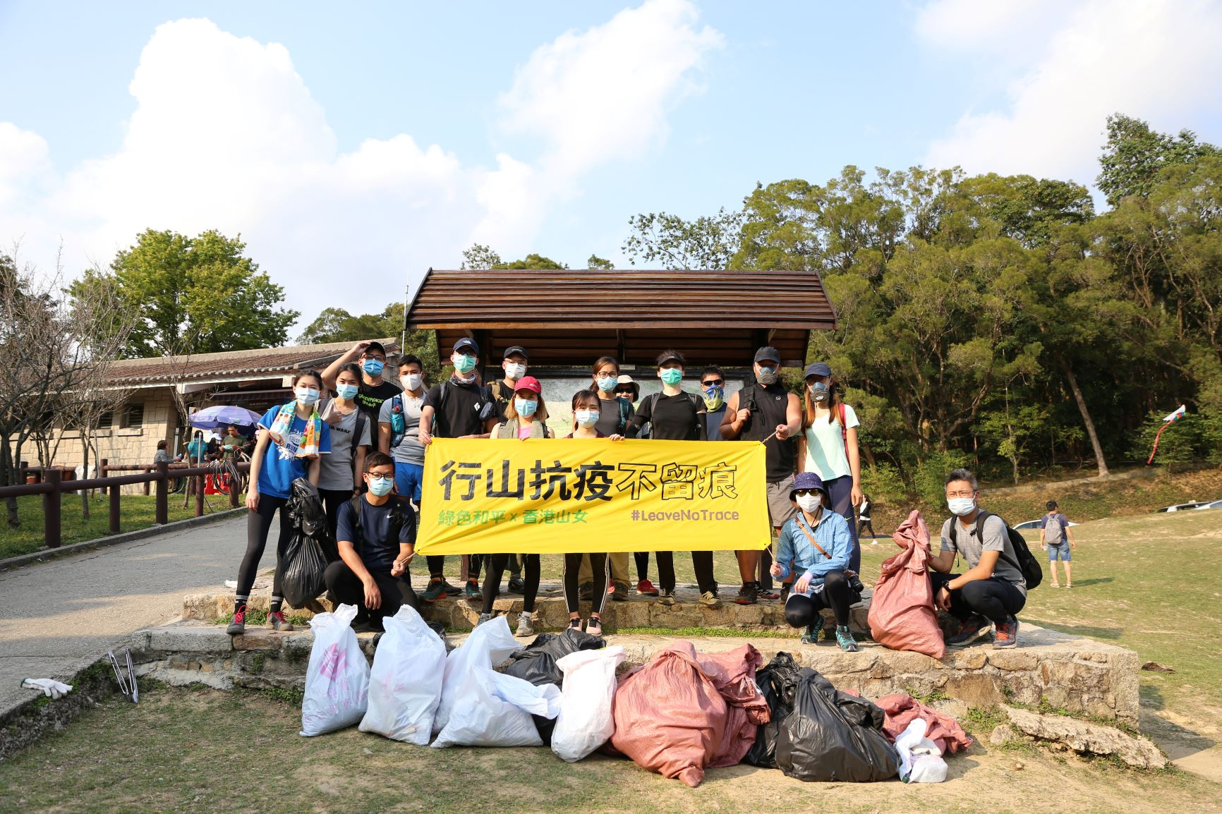 Hike for Health, Leave No Trace –  Greenpeace & hikers clean up Tai Mo Shan together