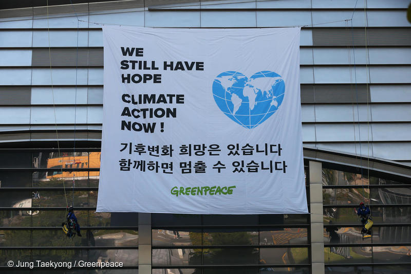 Greenpeace East Asia activists unfurl a banner with the message 'There is still hope. Climate Action Now!' as the IPCC released its special report on 1.5 degrees Celsius in Incheon, Korea.