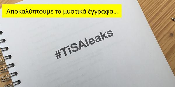 TiSA LEAKS