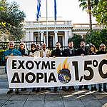 Κοινή επιστολή προς τον πρωθυπουργό της Ελλάδας