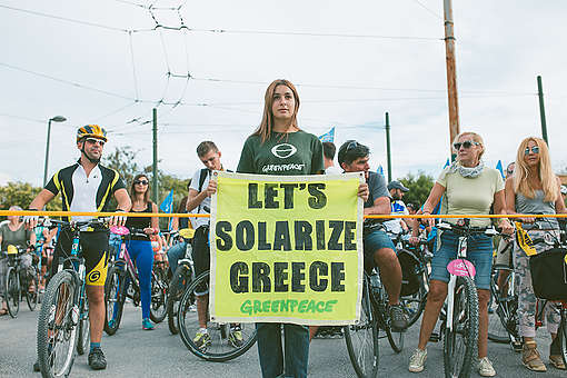 'Actions for Climate' Global Day of Action in Greece. © Greenpeace / Production House