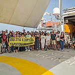 Το κίνημα ενάντια στις εξορύξεις υδρογοναθράκων μεγαλώνει