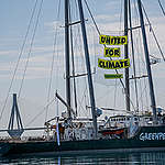 Rainbow Warrior in Patras, Greece. © Constantinos Stathias / Greenpeace