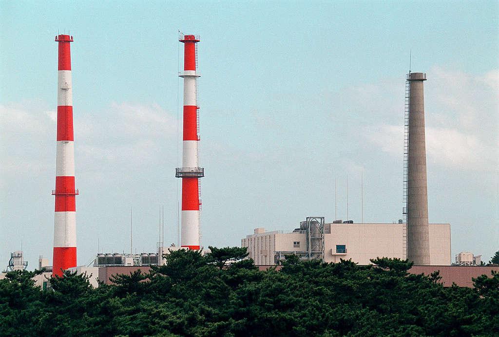 TOKAIMURA nuclear reprocessing facilities, Tokaimura, near Tokyo, Japan. © Greenpeace / Andrew MacColl