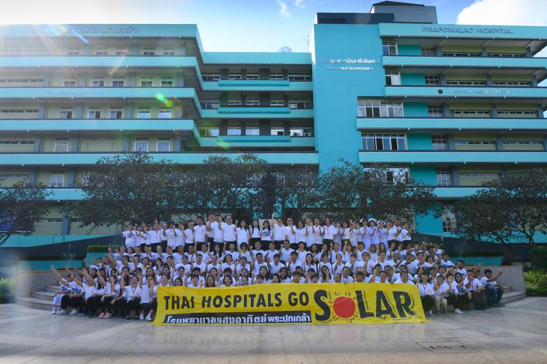 泰國第7間太陽能醫院「Prapokklao醫院」正式啟用。© Greenpeace