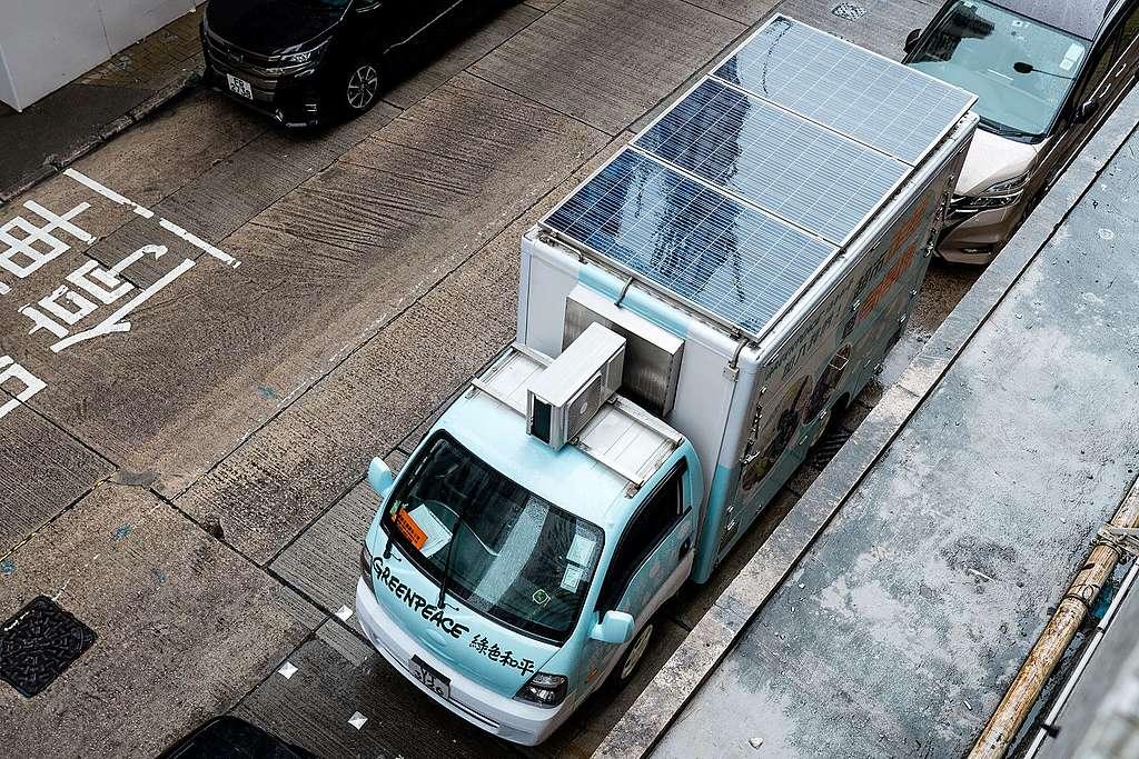 車頂的太陽能板裝置。© Patrick Cho / Greenpeace
