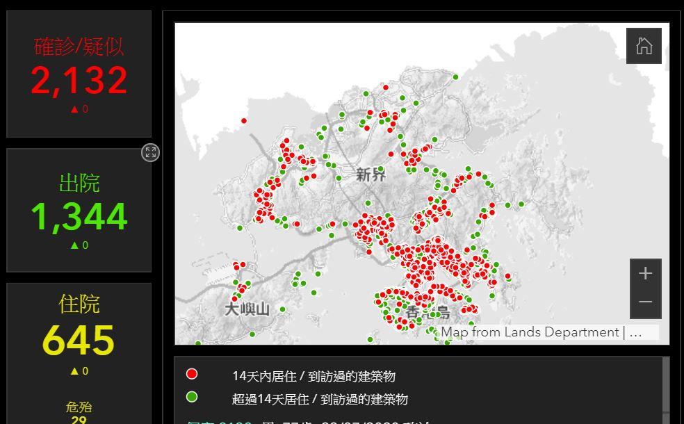 (截圖:香港政府2019冠狀病毒病專題網站,截至7月23日下午6時)