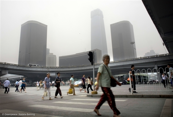 Chinese Air pollution scene