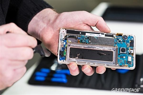 Membongakar Samsung Galaxy Note 7