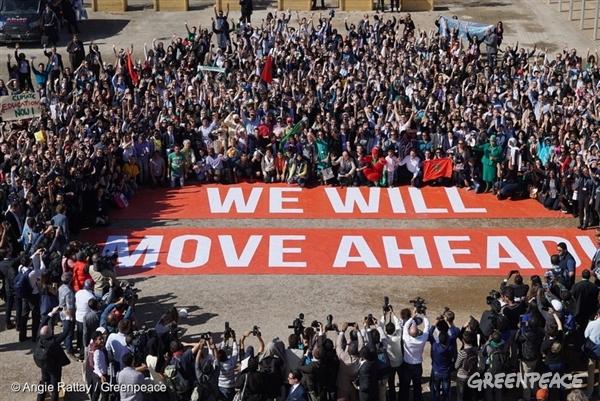 Relawan untuk Perjanjian Paris di COP 22 di Marrakesh – 18 November 2016