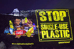 Single Use Plastic Projection in Bali. © Jurnasyanto Sukarno / Greenpeace