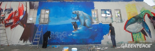Urban 'Art Festival' for the Arctic in Barcelona, with more than 35 artists painting around 600 meters of walls (1.500 square meters). 9 April 2016. © Greenpeace / Carlos Alonso