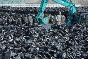 Nuclear Waste in Prefecture FukushimaAtommuell in der Gegend um Fukushima © Christian Åslund / Greenpeace