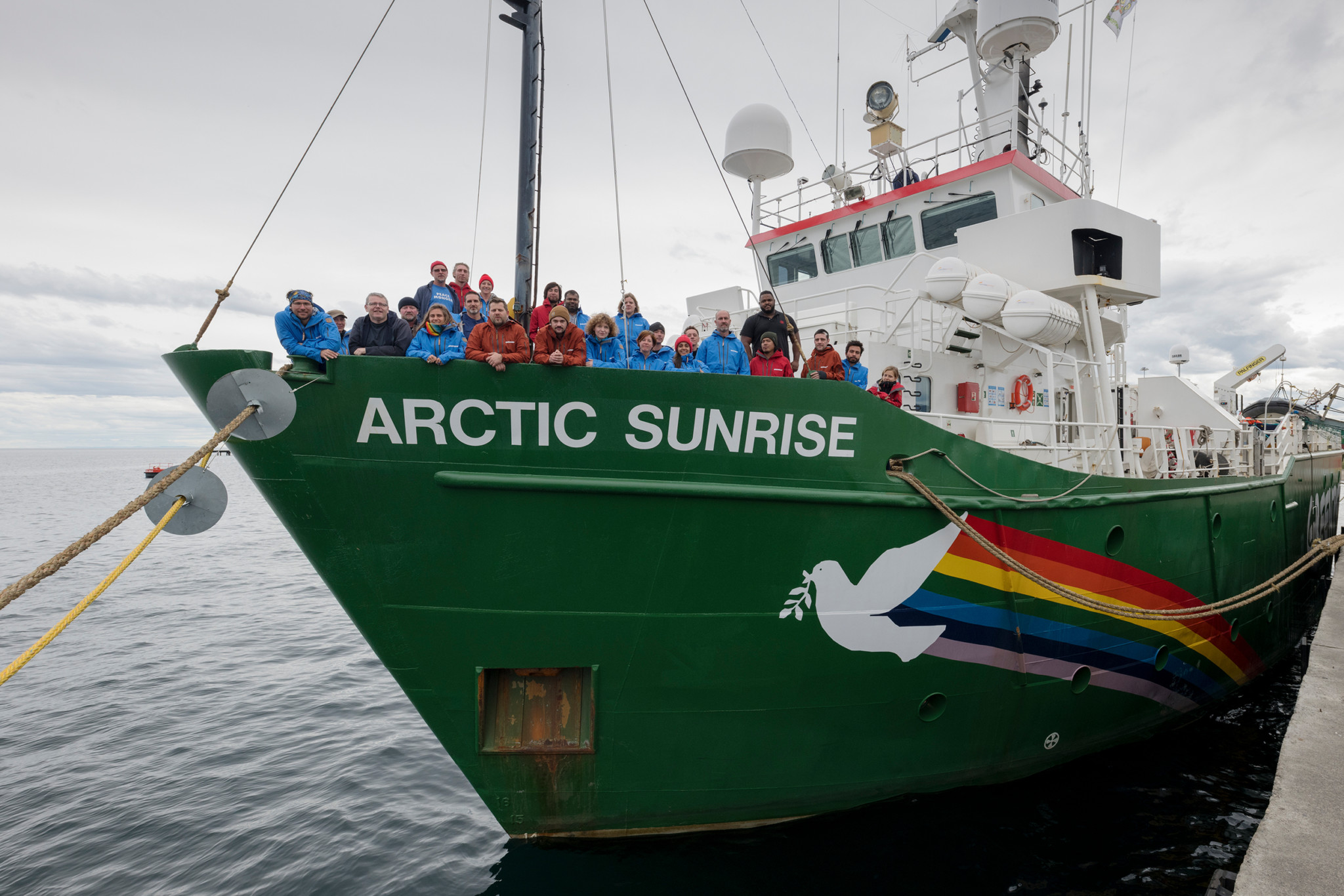 Arctic Sunrise and Crew in Chile. © Christian Åslund / Greenpeace
