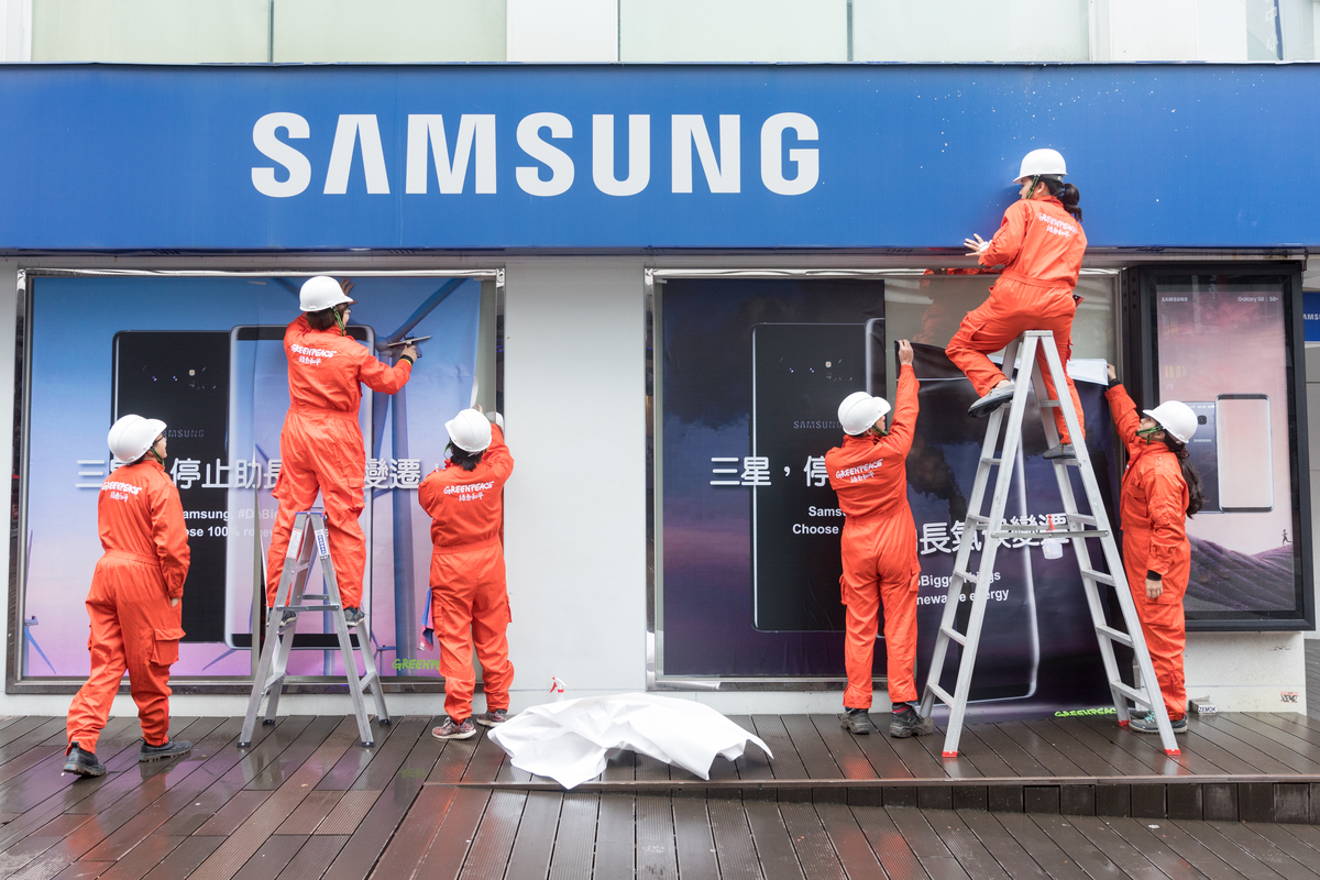 Action against Samsung in Taiwan © Chong Kok Yew / Greenpeace