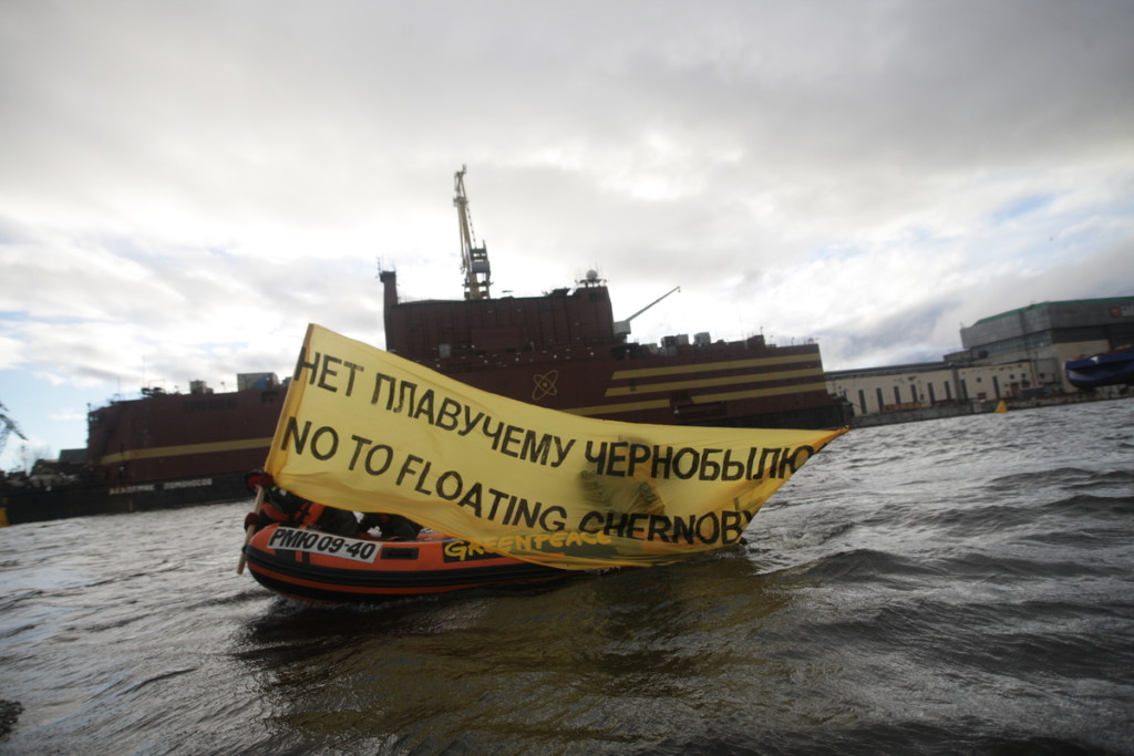 No to Floating Nuclear Power Station in St. Petersburg © Nicolai Gontar / Greenpeace