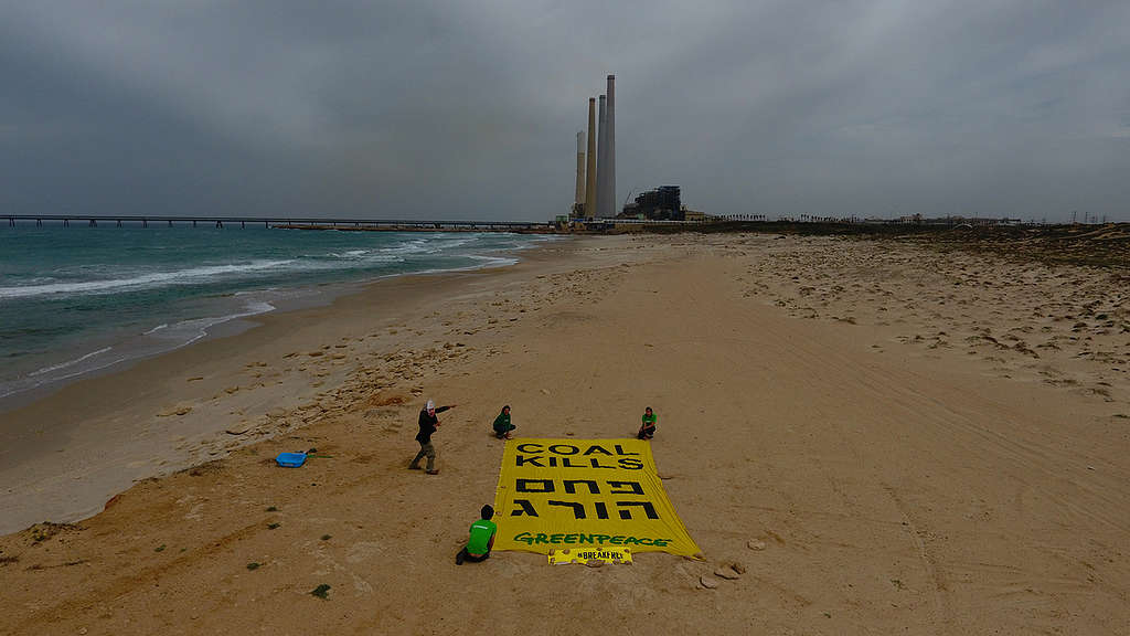 Break Free Activity in Israel © Greenpeace