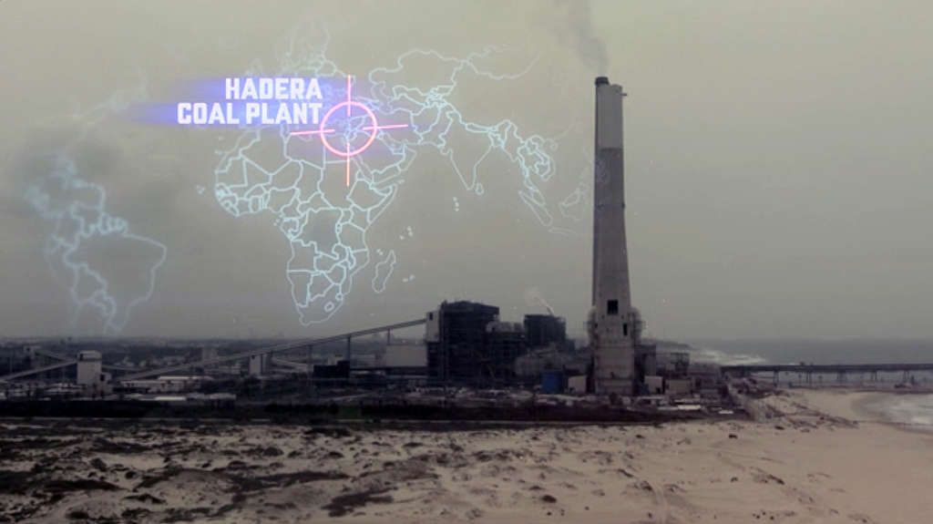 Hadera coal plant in Israel © Greenpeace