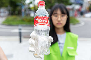 City Trash Hunt and Brand Audit in South Korea © Soojung Do / Greenpeace