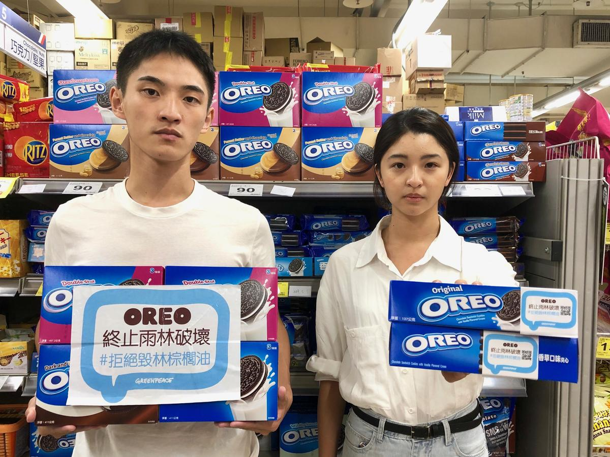 Tell Oreo To Drop Dirty Palm Oil Event In Taipei. © Greenpeace