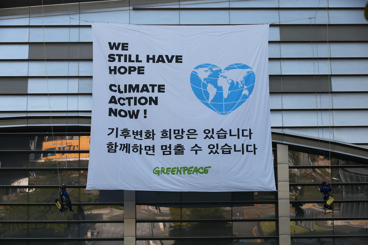 Activists send Message of Climate Hope in Korea. © Jung Taekyong