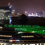 Greenpeace: Climate emergency demands action, and COP24 must deliver ambition