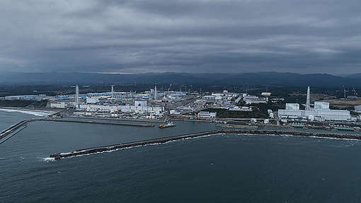 The Nuclear Crisis at the Fukushima Daiichi Nuclear Plant Continues