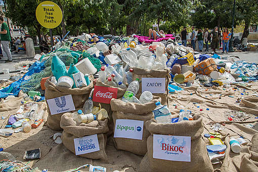 Plastic Pollution & Brand Audit Event in Greece. © Constantinos Stathias / Greenpeace