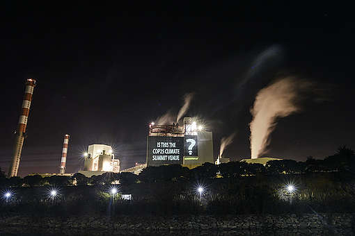 Projection against Coal at Puchuncavi´s Thermoelectric Plant in Chile © Nico Santos / Greenpeace