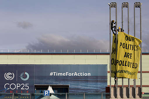 Banner Action at COP 25 in Madrid © Pablo Blazquez / Greenpeace