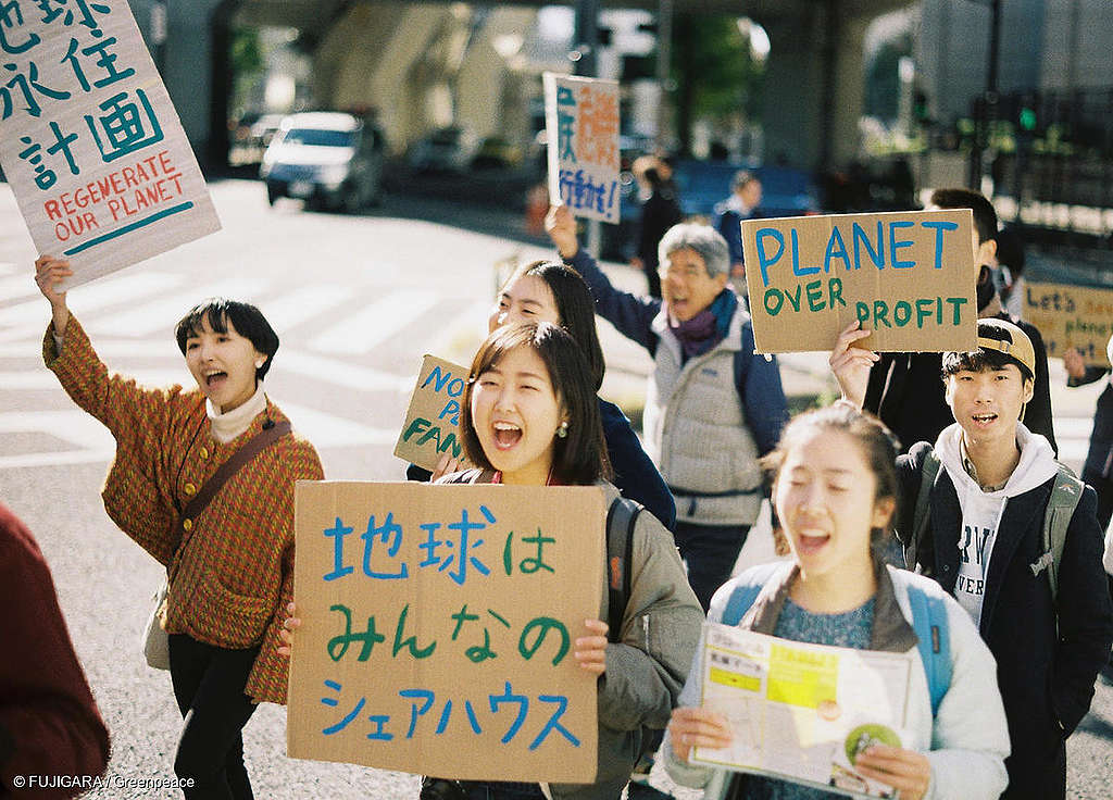 Hundreds of young protesters marched through Central Tokyo to demand urgent action to prevent climate change. The demonstration is part of the global movement known as Fridays for Future.