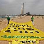 ניצחון! עידן הפחם והנפט יסתיים בישראל עד שנת 2030