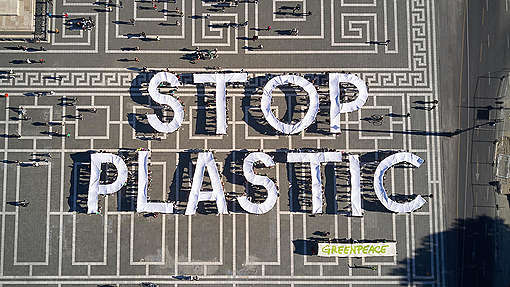 End the Age of Single Use Plastics in Budapest. © Attila Pethe