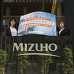 【JOINT STATEMENT】Mizuho's new policy on coal-fired power generation financing falls behind Mitsubishi UFJ policy revisions