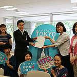 使い捨てプラを減らす循環型のまちづくりを ーー東京都に11,752筆の署名を提出