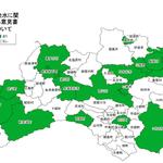 福島の声を聴いてくださいーー福島県の20市町村議会汚染水意見書全掲載