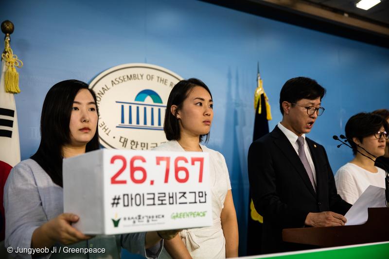 그린피스 서울사무소는 지난 9월 7일 강병원 더불어민주당 원내부대표, 여성환경연대와 함께 마이크로비즈 규제를 촉구하는 기자회견을 열었습니다.