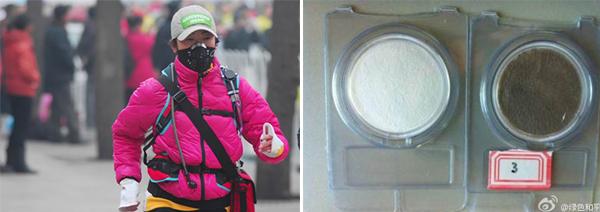 초미세먼지 측정기를 부착한 마라톤 대회 참가자. 6시간 만에 필터가 새까맣게 변했다