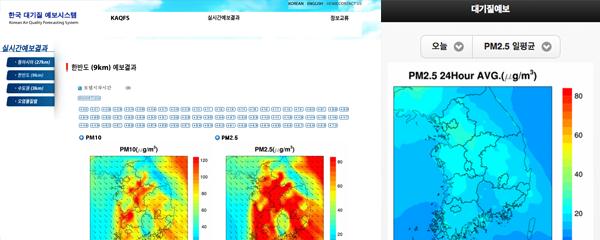 한국 대기질 예보시스템의 한반도 예보 결과 화면 갈무리. 데스크탑 화면(왼쪽)과 모바일 화면(오른쪽).