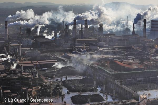 중국 허베이성 철강공장 지대
