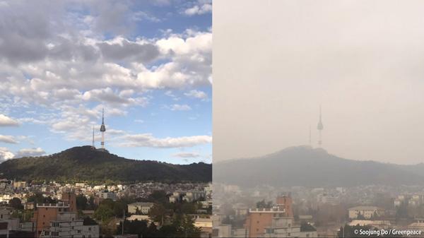서울 남산의 미세먼지 좋은 날과 나쁜 날
