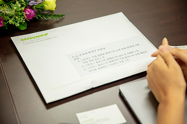 그린피스는 조명래 환경부 장관에게 시민 106,661명의 서명과 함께 기업 일회용플라스틱 사용 규제를 촉구하는 서한을 환경부 관계자들을 통해 전달하였다.