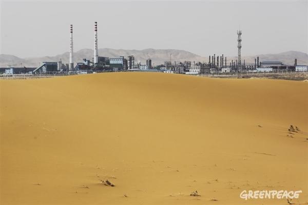 석탄 생산을 위해 물을 빨아들이는 석탄 산업