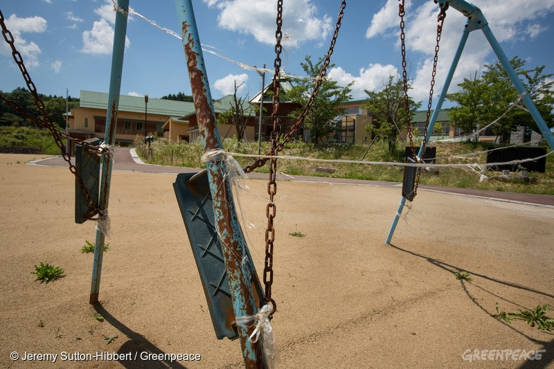 School yard, unused by children, in Iitoi village, in Iitate district, Japan, 14 July 2015. Decontamination work of the radiation spread by the March 2011 explosions at the Fukushima Dai-Ichi nuclear plant.