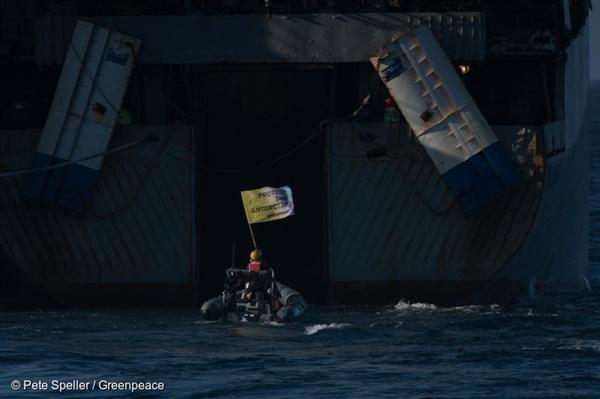 남극해 크릴 어선 앞에서 진행된 평화적 직접행동.