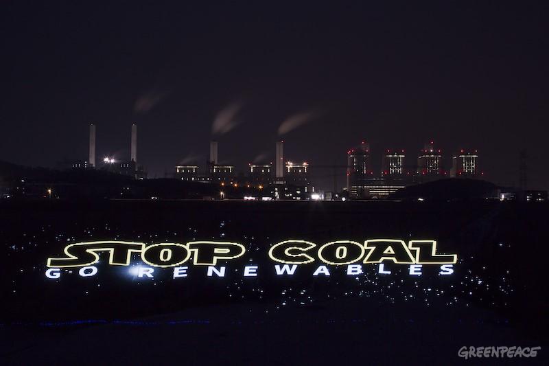24일 (금) 국제환경단체 그린피스 활동가들이 충남 당진에 위치한 '당진석탄화력발전소' 앞에서 신규 석탄발전소 건설 철회를 촉구하는 퍼포먼스를 진행하고 있다. 이날 행사는 전 세계 40여개 국가가 연대해서 석탄 사용 중지를 촉구하는 '브레이크 프리(Break Free)' 캠페인의 일환으로 기획됐다. 또한 다음 날인, 25일 오후에는 세계 최대 석탄화력발전소가 위치한 당진에서 전국에서 모인 시민들이 '석탄 그만'을 외치며 평화행진을 할 예정이다. 이는 당진시송전선로석탄화력저지범시민대책위원회, 환경운동연합, 그린피스, GEYK, 350.org 등의 공동주관으로 개최된다.