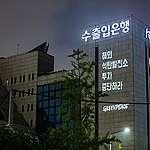 한국 162개 금융기관, '사양산업' 석탄발전에 12년간 60조 투자
