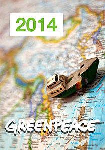 Rapport financier 2014