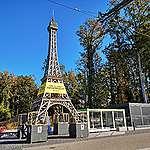 [DE] #ParisInKichberg