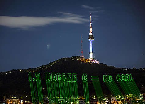 Projection at 48th IPCC Session Opening in Seoul. © David Jaemin Byun